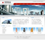 铝型材公司网站