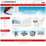 零部件企业网站