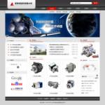 减速机制造企业网站模板