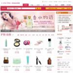化妆品网上商店模板