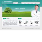 医疗器械公司网站