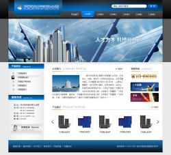 太阳能科技公司网站