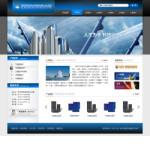 太阳能科技公司网站模板