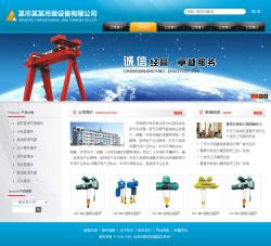 吊装机械制造公司网站