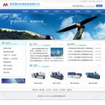 注塑设备制造公司网站模板