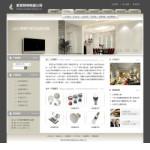 照明电气公司网站模板