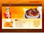 蛋糕连锁店公司网站模板