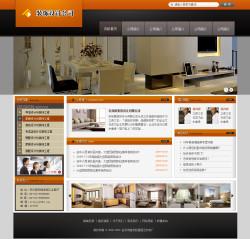 室内装修公司网站