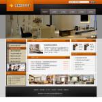 室内装修公司网站模板