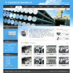 钢材建材公司网站