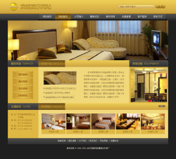 商务宾馆酒店网站