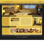 商务宾馆酒店网站模板