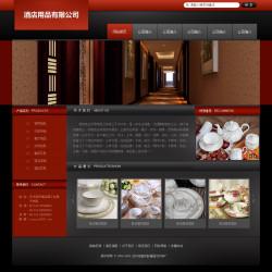 酒店用品公司网站