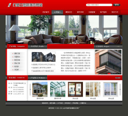 门窗工程部网站