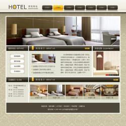 商务酒店宾馆网站