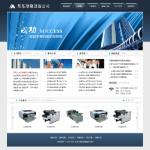 印刷设备公司网站