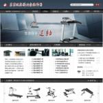 运动器材公司网站模板