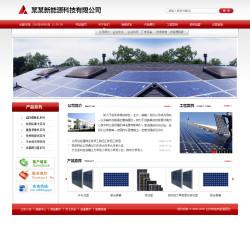 新能源设备制造公司网站