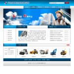 建筑机械公司网站模板