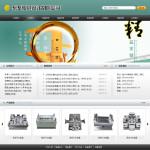 模具制造公司网站模板