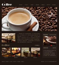 咖啡厅网站