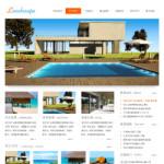 旅游景区网站