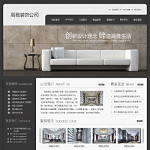 室内装饰公司网站模板
