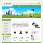 绿色照明公司网站
