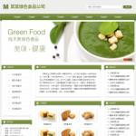 食品公司网站