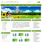 医药公司网站
