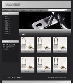 锁具制造企业网站