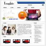 家电制造企业网站模板