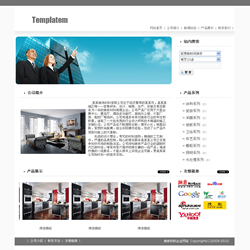 装修材料企业网站