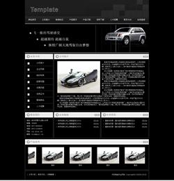 汽车制造行业网站