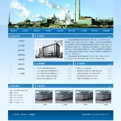 冶金行业企业网站