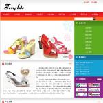 女鞋生产企业