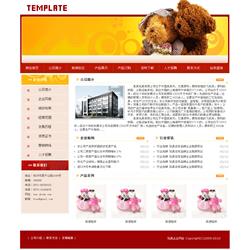 玩具制造企业网站