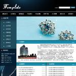 珠宝首饰企业网站