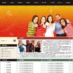 服装企业网站