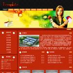 油漆涂料生产企业网站