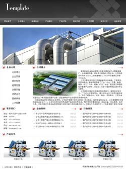 机械设备制造企业网站