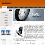 钟表企业网站