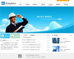 幕墙玻璃公司网站