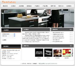 厨卫设备企业网站