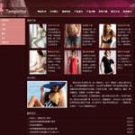 女性内衣企业网站