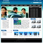 电子产品生产企业网站模板