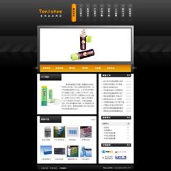 电池制造企业网站