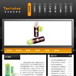 电池制造企业网站模板