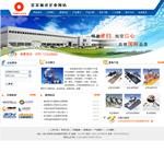 轴承制造企业网站