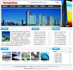 建筑工程项目管理公司
